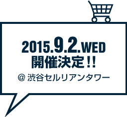 2015.9.2(WED)開催決定!@渋谷セルリアンタワー