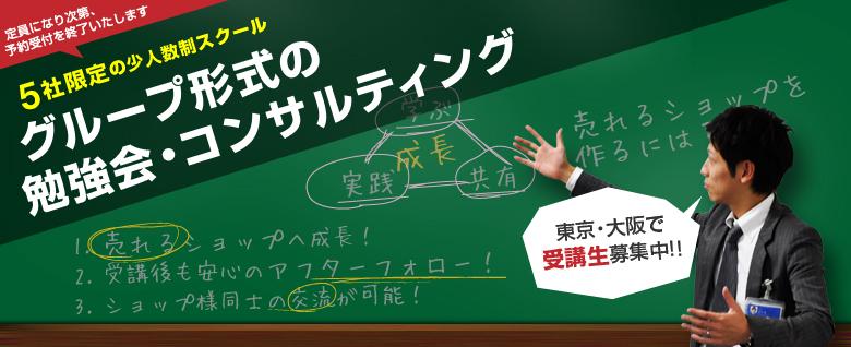 school_visual