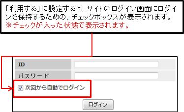 20160225_11