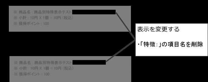 20160310_08