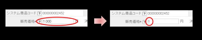 20160526_01