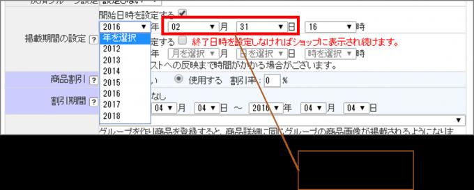 20160630_05