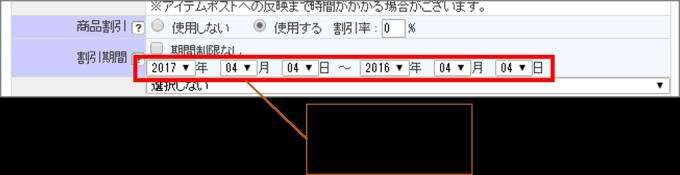20160630_06
