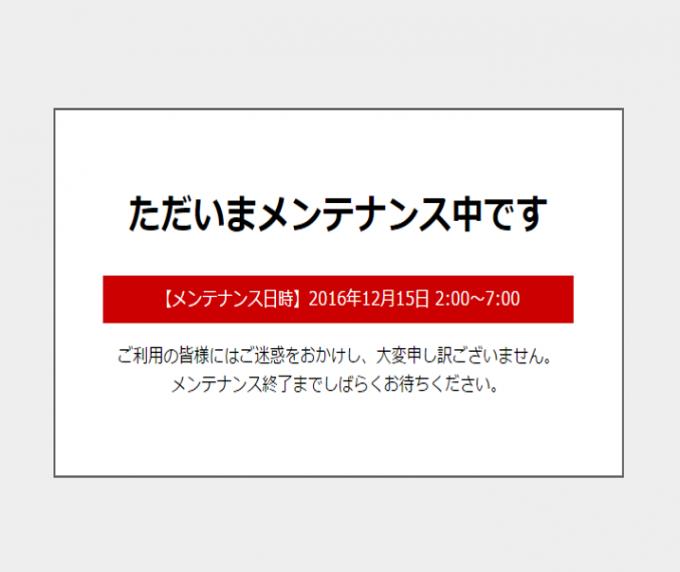 20161215_001