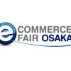 イーコマースフェア 2018 大阪にMakeShopが出展します