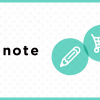 note上で商品情報を効果的に紹介できる「note for shopping」と提携開始いたします