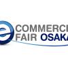 「イーコマースフェア大阪 2019」にMakeShopエンタープライズブースを出展します!